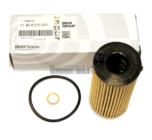 масляный фильтр BMW 11428575211 купить в Воронеже