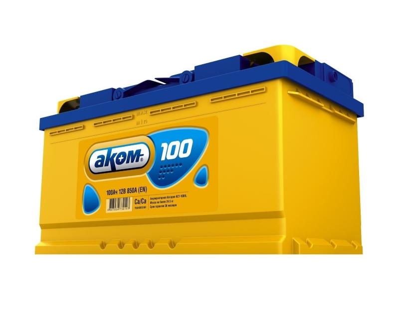 Купить аккумулятор для автомобиля в Воронеже Аком 100 А/ч прямая полярность