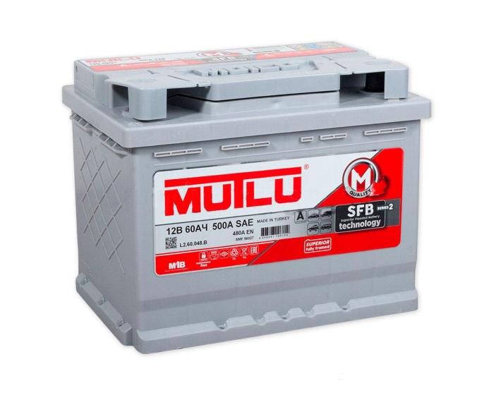 Купить в Воронеже Mutlu Calcium Silver M2 60 А/ч